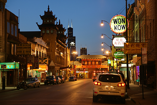 Chicago Chinatown by night.