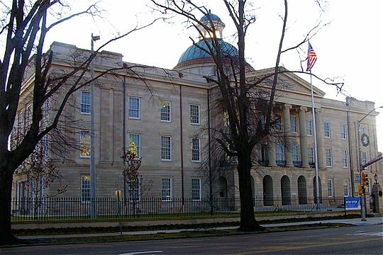 Old Capitol Building, Jackson Mississippi