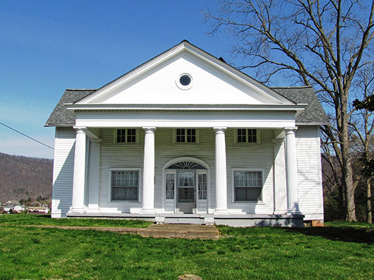 A. E. Perkins House, ca. 1940, 130 Valley Street, Jacksboro, TN, National Register