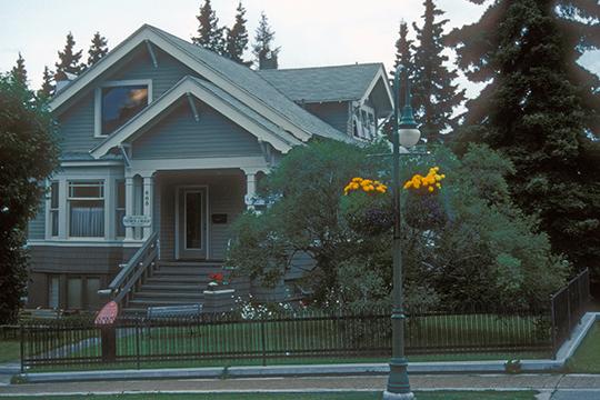 Municipality of Anchorage Photo